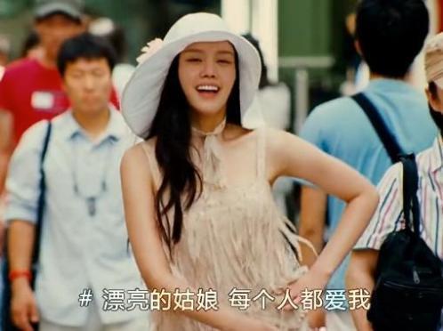 7-beautiful-girl